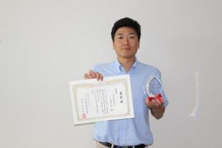 第10回学科競技大会で島野指導員が敢闘賞受賞