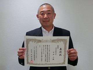 第8回学科コンクール「宮林指導員」敢闘賞受賞