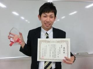 第9回 学科教習競技大会 優秀賞受賞!