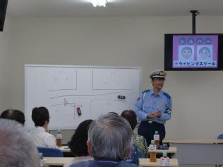 交通安全実践塾(シルバードライビングスクール)