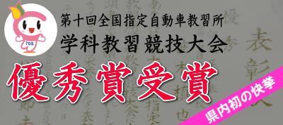 笹木学科競技大会