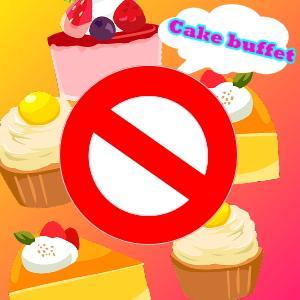 ケーキバイキング中止のお知らせ